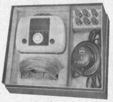 detektor arlt omega wumpus welt der radios. Black Bedroom Furniture Sets. Home Design Ideas